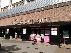 AKB Cafe & Shop.